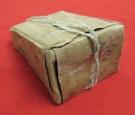 Коробка от патронов винтовки Мосина кал. 7,62 1917 г.