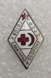"Soviet Badge ""Ready for medical servise of USSR""."