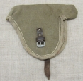 WWII Red Army ПУ Sniper Scope Carrier.