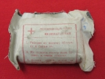 WWII Red Army Military Medical Bandage. Stamped 1944.