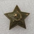 WWII Red Army ( RKKA ) Headgear Steel Star Cockade. 32 mm.