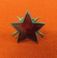 Звезда на головной убор ВОХР  СССР
