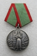 "Soviet Army Medal "" For the Distingguish on the USSR Borders Guarding"""