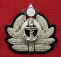 Russian/Soviet POstwar Navy VMF Visor Hat sewing Teсnical Staff Cockade.