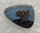 Vintage Soviet Estonian Badge Dedicated to a International Motocross of 1960 in Tallinn.
