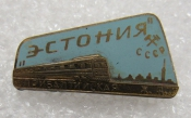 Vintage Soviet/Estonian Baltic Rail Road Badge.