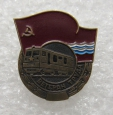 Vintage Soviet/Estonian Labor veteran Badge of the ESSR.