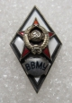 "Soviet Badge ""VVMY"" - High Military Navy School"