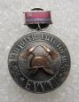 Заслуженный пожарный № 1182