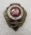 "WWII Red Army Badge ""Excellent Gunner""."