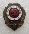 "WWII Red Army Badge ""Excellent Signalman""."