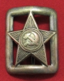Red Army ( RKKA ) Officer's Belt Buckle. Model 1935