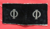 Soviet Army Navy Shoulder Boards of Special Gueard of Honor Platoon.