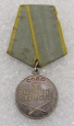 "WWII Red Army Silver Medal ""For Combat Service"". №697271"