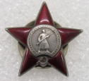 WWII Red Army Red Star Order.