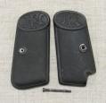 Накладки для пистолета Browning 1903 кал. 9