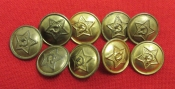 Red Army ( RKKA ) Buttons. Diameter 18 mm.