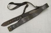 Red Army ( RKKA ) Officer's Belt. Model 1935.