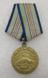 WWII Red Army Medal
