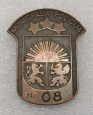 Vintage Latvian Riga Municipal Police Badge.