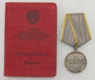 WWII Red Army Award Silver Medal