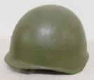 Стальной шлем СШ-40