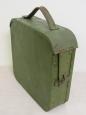 Ящик для патронной ленты пулемета Максим 1916
