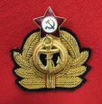 Soviet Navy Officers Sewn Cockade. Gilded. Period of 1950th.