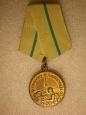 """WWII Soviet medal """"For Defence of  leningrad"""""""