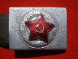 WWII Red Army Trench Art Wechrmacht Buckle with the Star Applied.