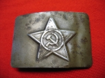 WWII Red Army (RKKA) Сadet's Belt Buckle. Mod.1936.