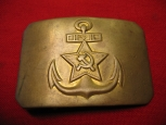 WWII Soviet Navy ( RKVMF ) Belt Buckle.