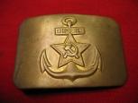 WWII Soviet Navy ( RKVMF ) Belt Buckle.