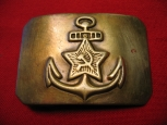WWII Red Navy ( RKVMF) Belt Buckle.