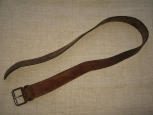 Prewar Red Army Private Issue Leather Belt.