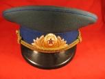 Soviet Parade KGB Officers Visor Hat