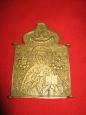 Russian Ortodox Icon