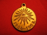 """Russian Imperial Medal """"For The Russian-Japan War of 1904-1905"""""""
