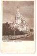 Ivanovo-Voznesensk. Pokrovskiy Cathedral