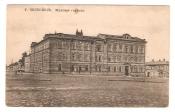 Чистополь.  Мужская гимназия