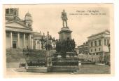 Helsingfors (Helsinki) Monument Of The Aleksandr II