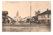 Luga, Voskresenskiy Lane