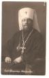 Епископ Александр,первоиерарх Эстонии