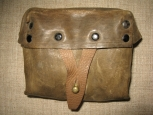 Early war Period Red Army SVT38/40 Leather Ammo Pouch.