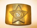 WW2 Soviet Cadets of RKKA Belt Buckle. Mod.1936