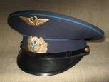 Vintage Soviet Civil Aviation Visor Hat.