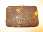 WW2 Soviet Navy RKVMF Belt Buckle