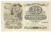 20 krooni 1932 Эстония XF-UNC
