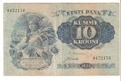 10 krooni 1928 Эстония F-VF