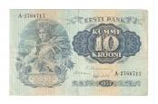 10 крон 1937 Эстония
